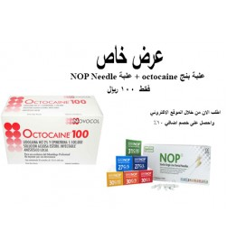 OCTOCAIN 2%  LIDOCAINE HCL 2% + NOP NEEDLES
