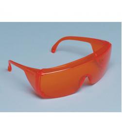 U.V. Protective Eye-wear (glasses)