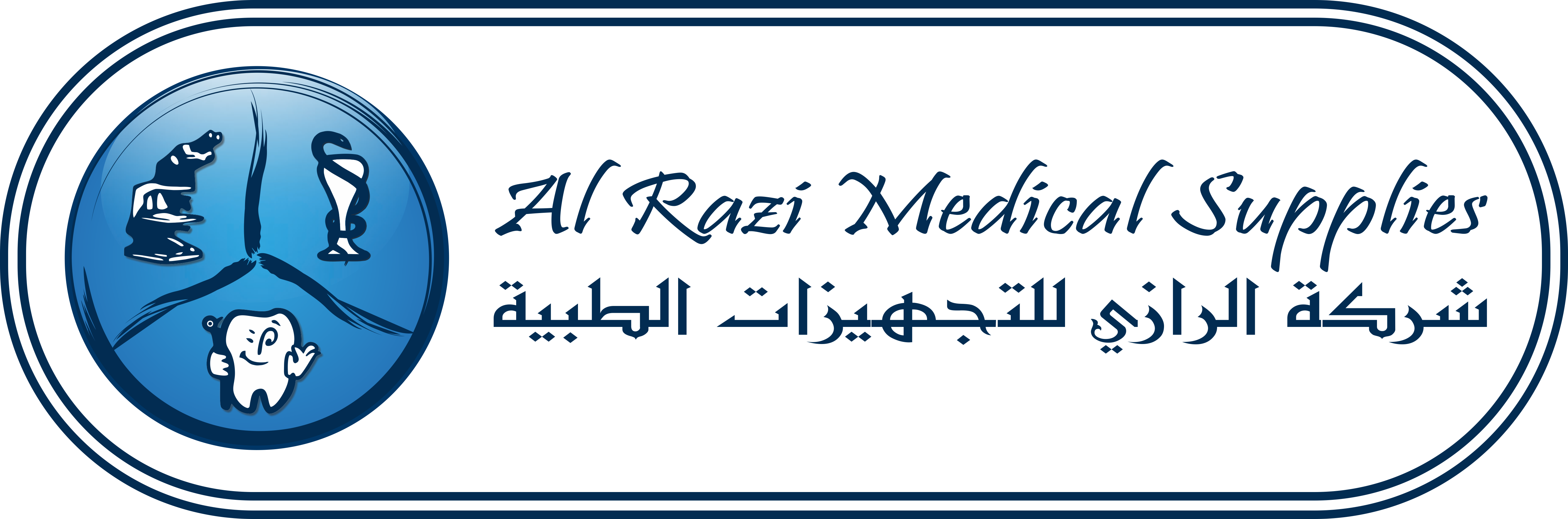 Alrazi Medical Supplies